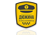 Логотип 33 - kwork.ru