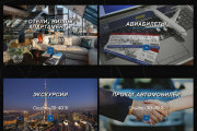 Копирование Landing Page и перенос на Wordpress 44 - kwork.ru