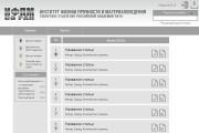 Вёрстка вашего сайта на чистом HTML и CSS 10 - kwork.ru