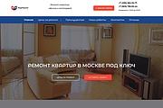 Создание отличного сайта на WordPress 77 - kwork.ru