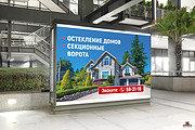 Разработаю дизайн наружной рекламы 147 - kwork.ru
