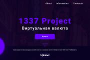 Оформлю твою соц. сеть 21 - kwork.ru