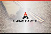 Дизайн вашего логотипа, исходники в подарок 113 - kwork.ru