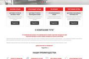 Интеграция верстки или правка на HostCMS 44 - kwork.ru