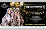 Баннер на сайт 191 - kwork.ru