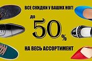Выполню фотомонтаж в Photoshop 199 - kwork.ru