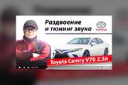 Грамотная обложка превью видеоролика, картинка для видео YouTube Ютуб 54 - kwork.ru
