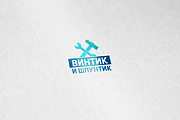 Создам 2 варианта логотипа + исходник 237 - kwork.ru