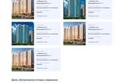 Дизайн сайтов в Figma. Веб-дизайн 69 - kwork.ru