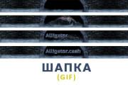 Сделаю 2 качественных gif баннера 133 - kwork.ru