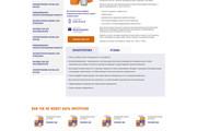 Уникальный дизайн сайта для вас. Интернет магазины и другие сайты 287 - kwork.ru