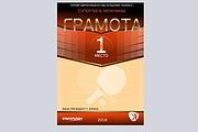 Нарисую открытку, обложку в векторе и растре 10 - kwork.ru