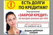 Фотомонтаж, фотообработка, обработка и редактирование фото в фотошоп 103 - kwork.ru