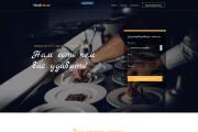 Верстка с Вашего любого макета или же с картинки 33 - kwork.ru