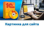 Разработка статичных баннеров 22 - kwork.ru