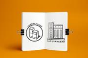 Уникальный логотип в нескольких вариантах + исходники в подарок 337 - kwork.ru