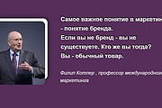 Создаю Лендинг на Тильде под ключ 122 - kwork.ru
