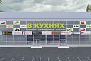 3D Визуализация 111 - kwork.ru