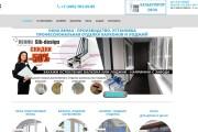 Cайт на Joomla. Визитка, магазин, инфосайт 11 - kwork.ru