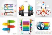 Набор инфографики. 13 тематик, 800 шаблонов, 2 пакета иконок 98 - kwork.ru