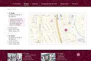 Разработаю дизайн Landing Page 121 - kwork.ru
