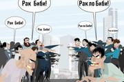 Иллюстрации, рисунки, комиксы 106 - kwork.ru