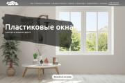 Верстка 21 - kwork.ru