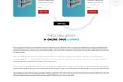 Сверстаю сайт по любому макету 422 - kwork.ru