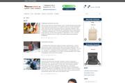 Профессионально создам интернет-магазин на insales + 20 дней бесплатно 129 - kwork.ru