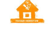 Уникальный логотип в нескольких вариантах + исходники в подарок 374 - kwork.ru