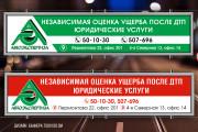 Дизайн наружной рекламы 61 - kwork.ru