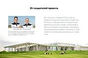 Сайт под ключ. Landing Page. Backend 491 - kwork.ru