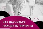 Сделаю 1 баннер статичный для интернета 68 - kwork.ru