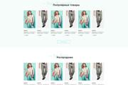 Дизайн одного блока Вашего сайта в PSD 135 - kwork.ru
