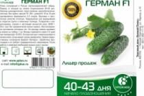 Уникальный дизайн упаковки, этикетки, наклейки 43 - kwork.ru