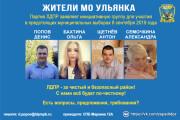 Фотомонтаж, фотообработка, обработка и редактирование фото в фотошоп 131 - kwork.ru