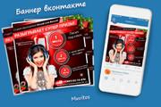 Креативы, баннеры для рекламы FB, insta, VK, OK, google, yandex 152 - kwork.ru