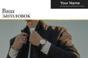 9 Шаблонов для постов в инстаграм 19 - kwork.ru