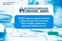 Landing Page с 0 + дизайн 244 - kwork.ru