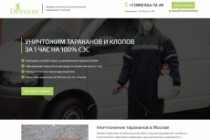 Landing Page с 0 + дизайн 243 - kwork.ru