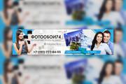 Профессиональное оформление вашей группы ВК. Дизайн групп Вконтакте 163 - kwork.ru