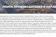 Стильный дизайн презентации 697 - kwork.ru