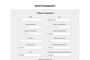 Сайт под ключ. Landing Page. Backend 519 - kwork.ru