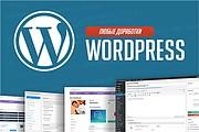 Любые доработки верстки CSS, HTML, JS 32 - kwork.ru