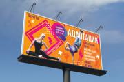 Дизайн для наружной рекламы 285 - kwork.ru