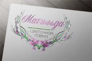 Эффектный логотип 172 - kwork.ru