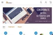 Адаптирую ваш сайт под мобильные устройства без макетов 16 - kwork.ru