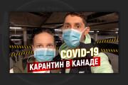 Сделаю превью для видео на YouTube 143 - kwork.ru