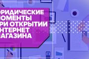 Креативные превью картинки для ваших видео в YouTube 165 - kwork.ru