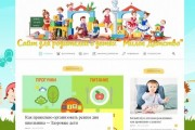 Создам автонаполняемый сайт на WordPress, Pro-шаблон в подарок 49 - kwork.ru